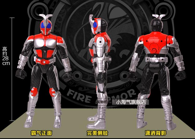 铠甲勇士拿瓦 铠甲勇士玩具变形机器人玩具