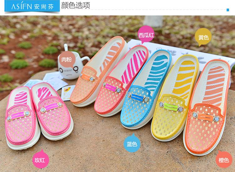 女夏季凉拖鞋 平跟女凉拖沙滩鞋室外拖鞋防滑沙滩凉