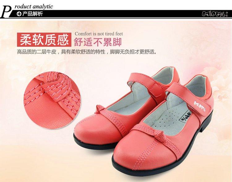 巴巴2013新款女童皮鞋韩版公主单鞋黑色大童真皮学生