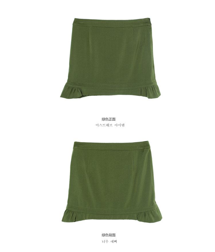 2014春装新款女装纯色花边包臀半身裙hg3081柒