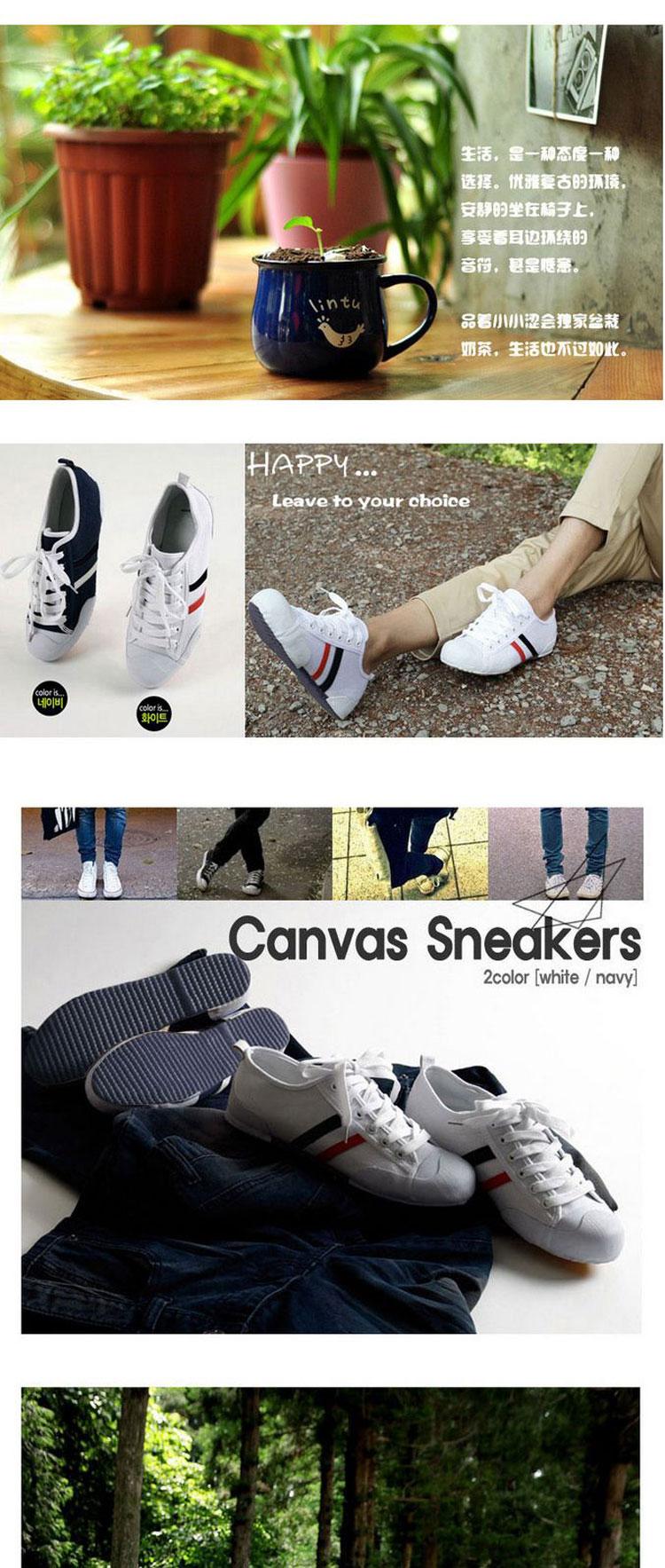 2014新款 韩版男士低帮休闲鞋