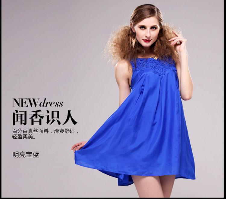 袖连衣裙x43216