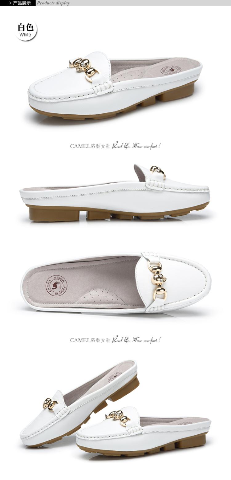 骆驼(camel)羊皮包头低跟女拖鞋舒适休闲简便拖鞋
