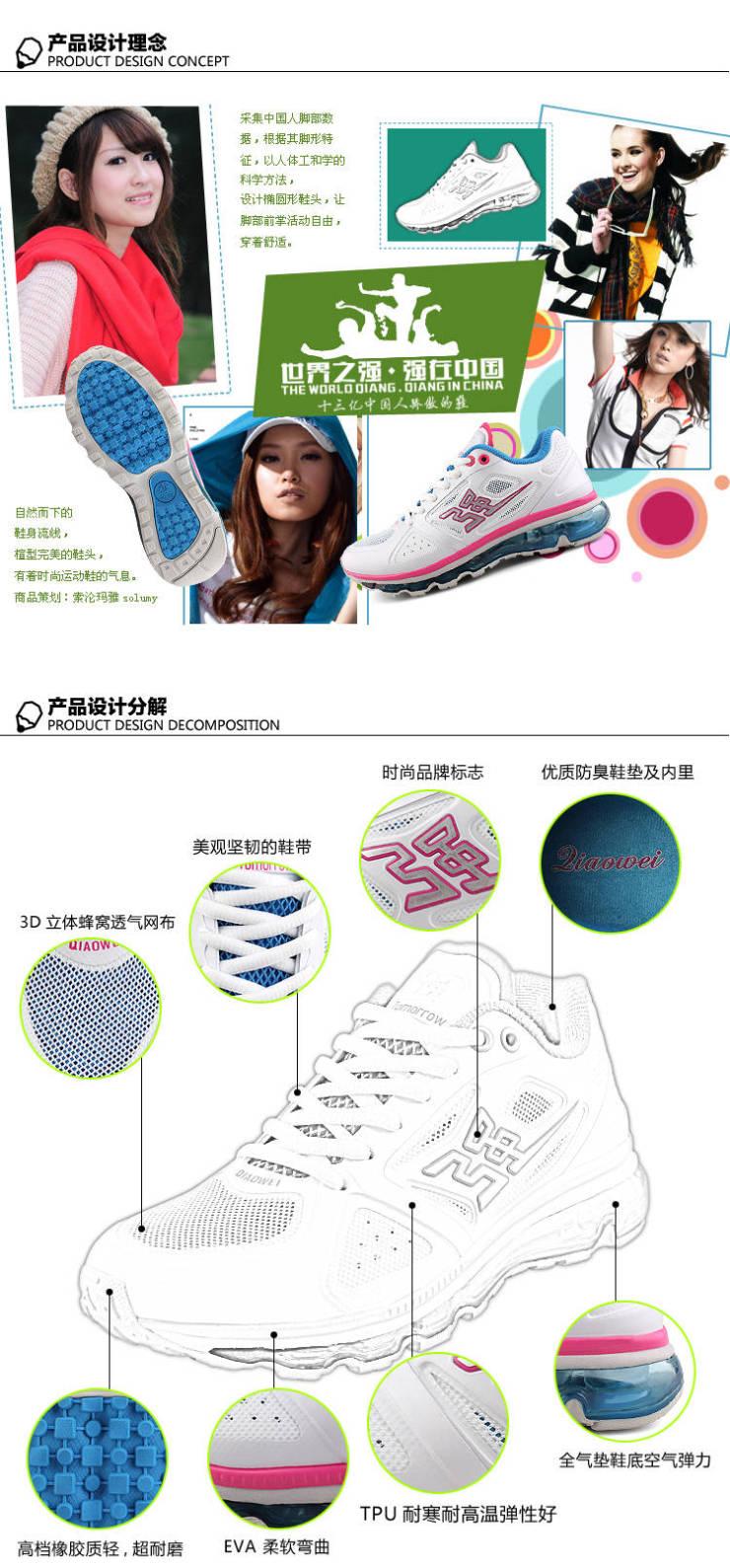 女式运动羽毛球鞋跑鞋
