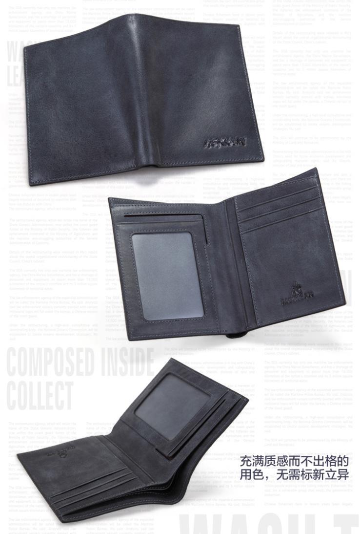 稻草人男钱包新款欧美时尚两折短款真皮男士钱包钱夹MBO30028M
