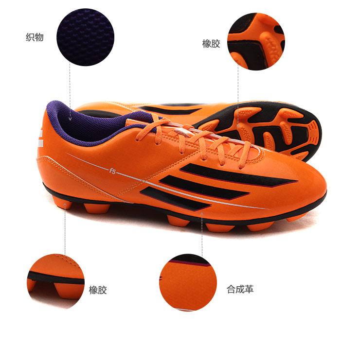 【】阿迪达斯adidas2014新款运动鞋男鞋f50系列hg