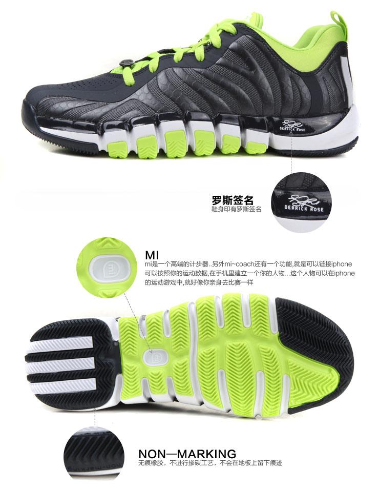 阿迪达斯adidas2014新款运动鞋罗斯系列男鞋篮球鞋
