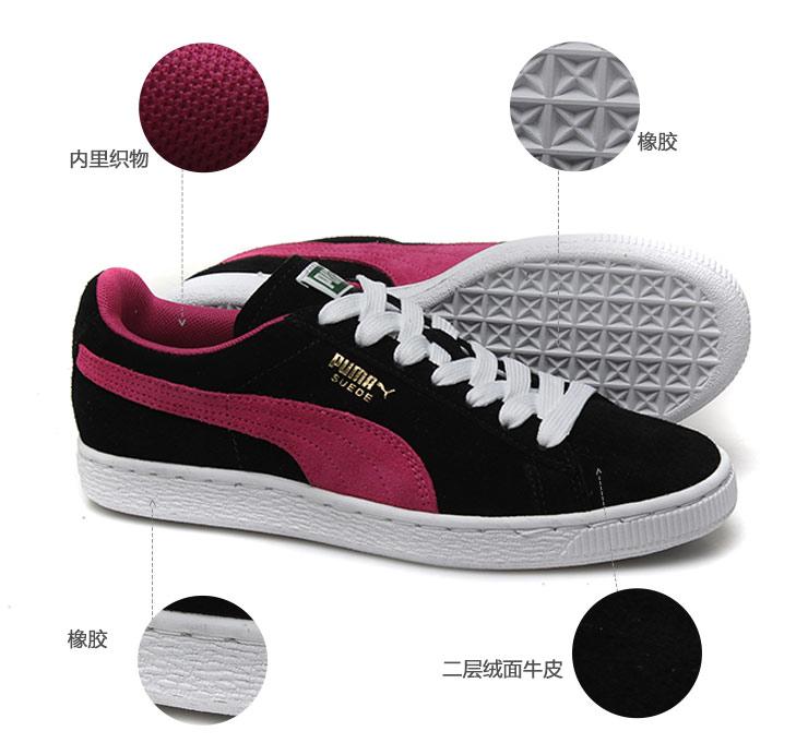 2014新款女鞋运动鞋