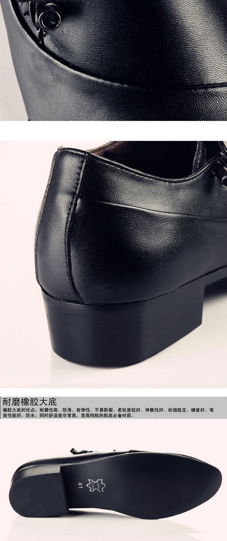 2014新款 商务休闲鞋
