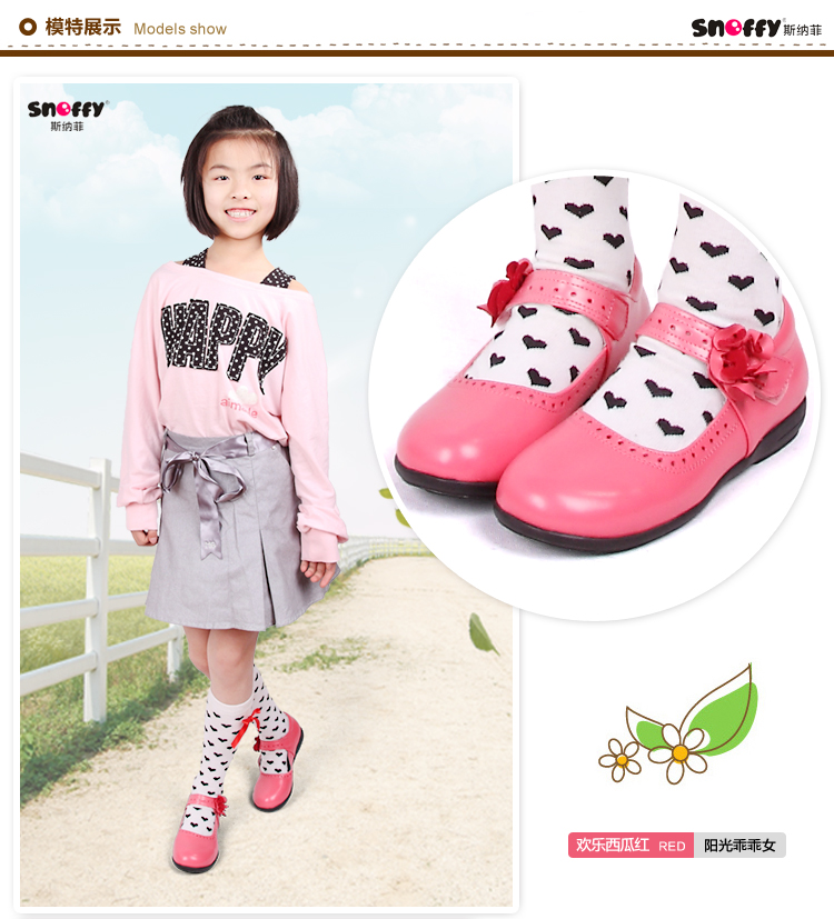 女韩版2013新款女童皮鞋