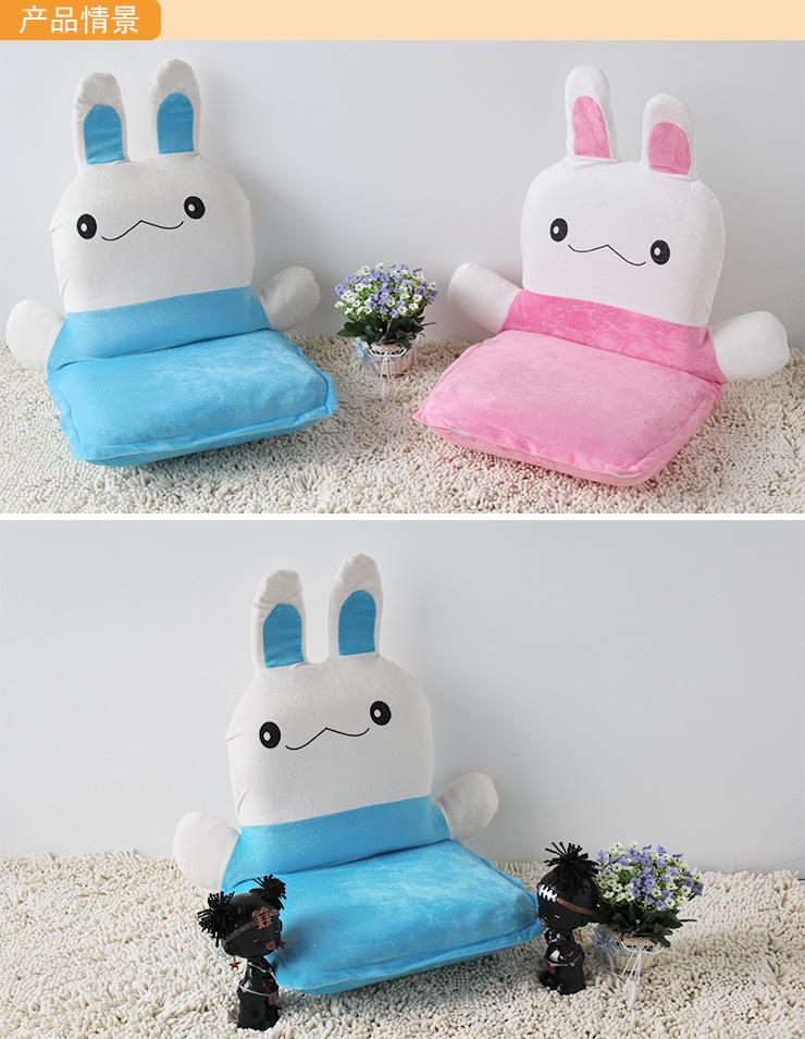 折叠 小白兔卡通