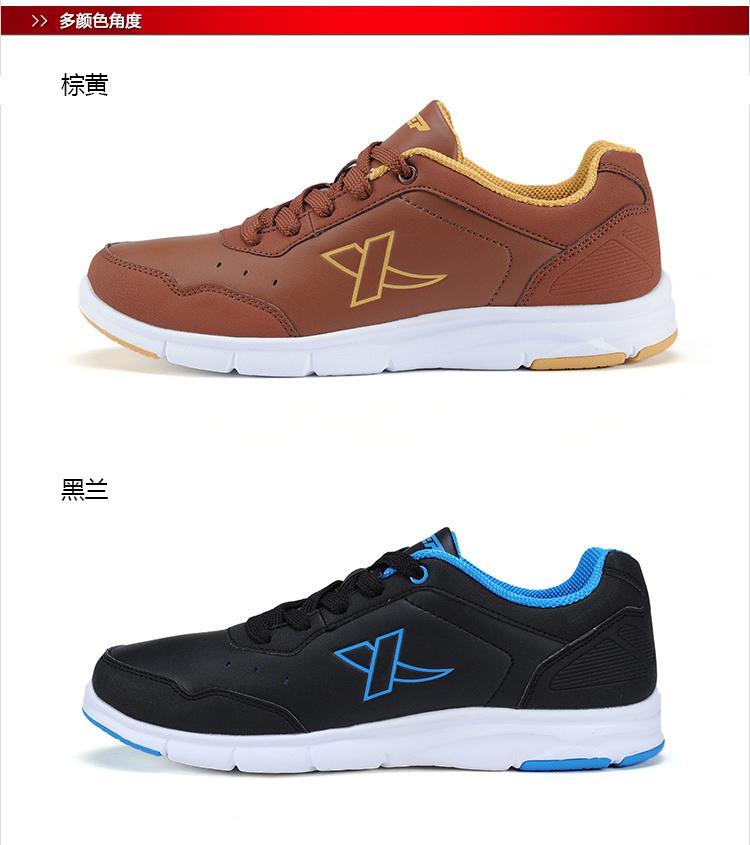 特步xtep 板鞋 男式运动鞋
