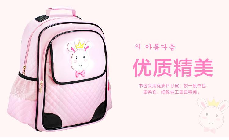 pinkme韩版儿童格纹书包可爱女童兔公主背包3-6年级