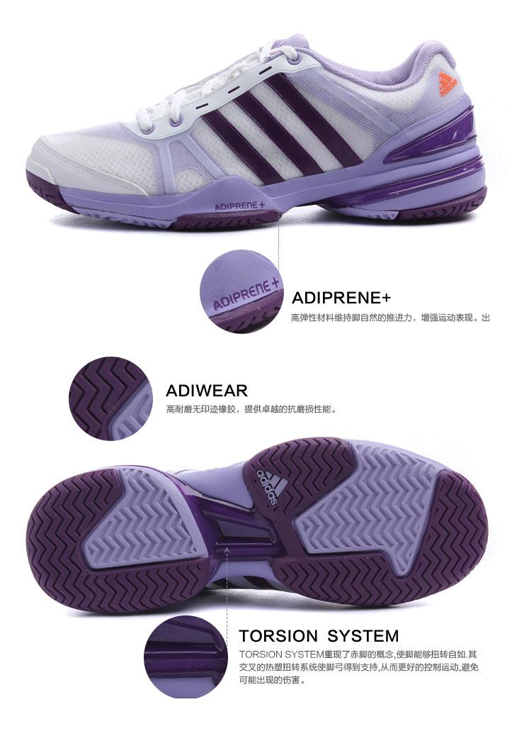 阿迪达斯adidas2014新品女鞋网球鞋运动鞋网球f32369