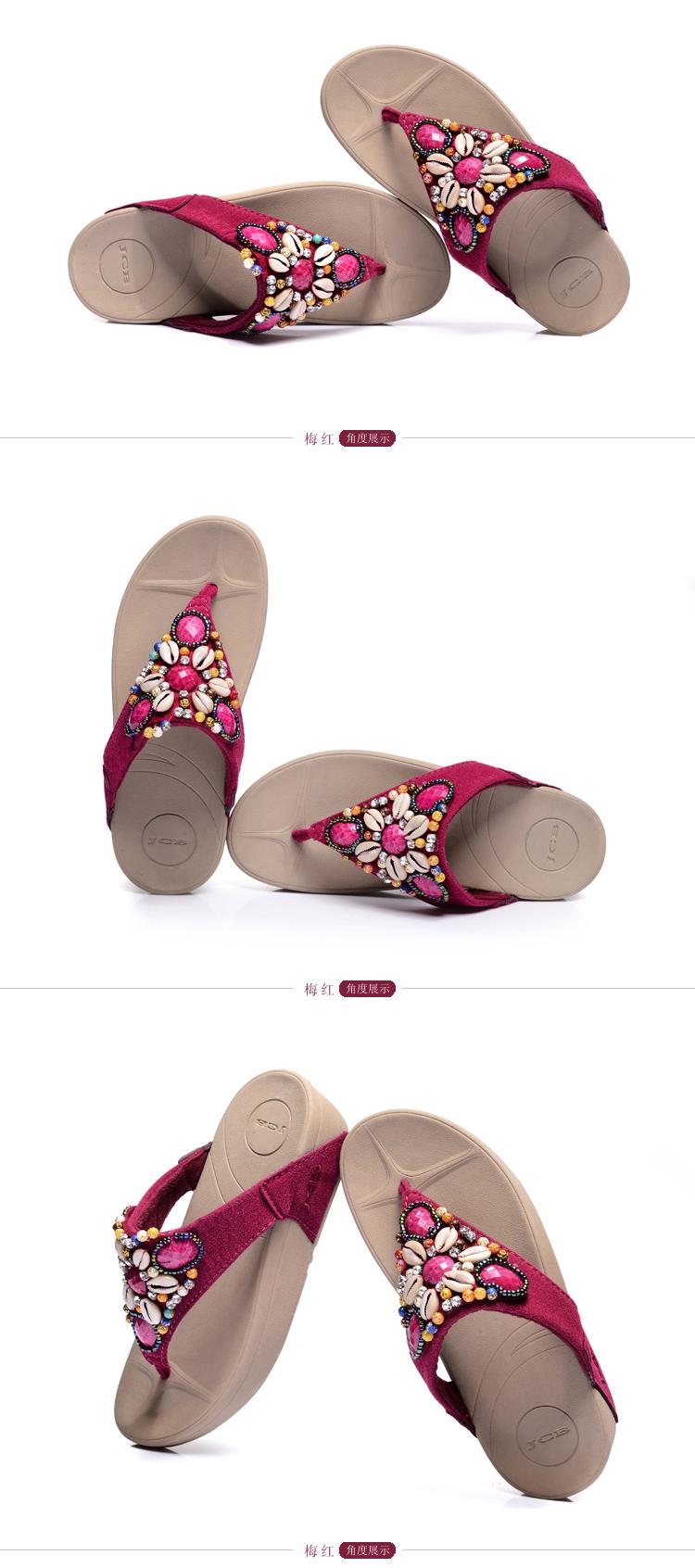 时尚潮流女拖鞋
