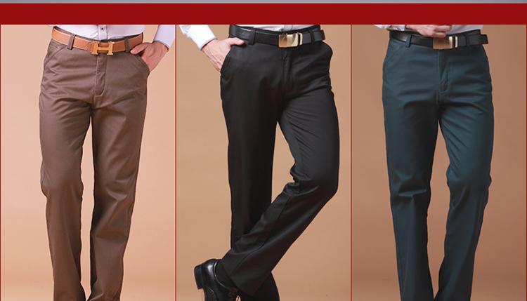 男士 休闲裤 裤 男士 休闲裤 男士休闲裤品牌 男士休闲裤 宽松