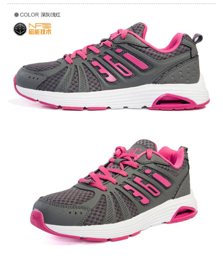 361秋季女运动鞋