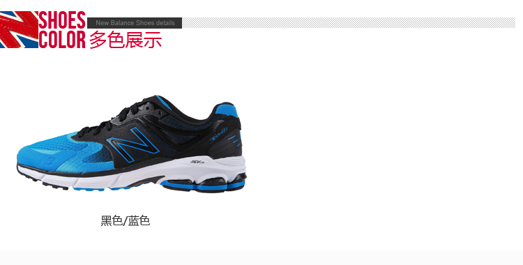男女鞋情侣鞋复古鞋nb跑步鞋m884