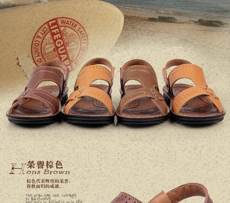 凉鞋新款男真皮休闲正品皮凉鞋男潮韩版特价凉拖鞋