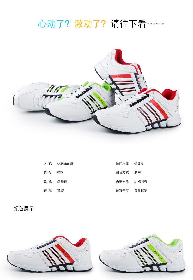 春季新款 零木2014新款男士运动鞋新款系带跑鞋防水