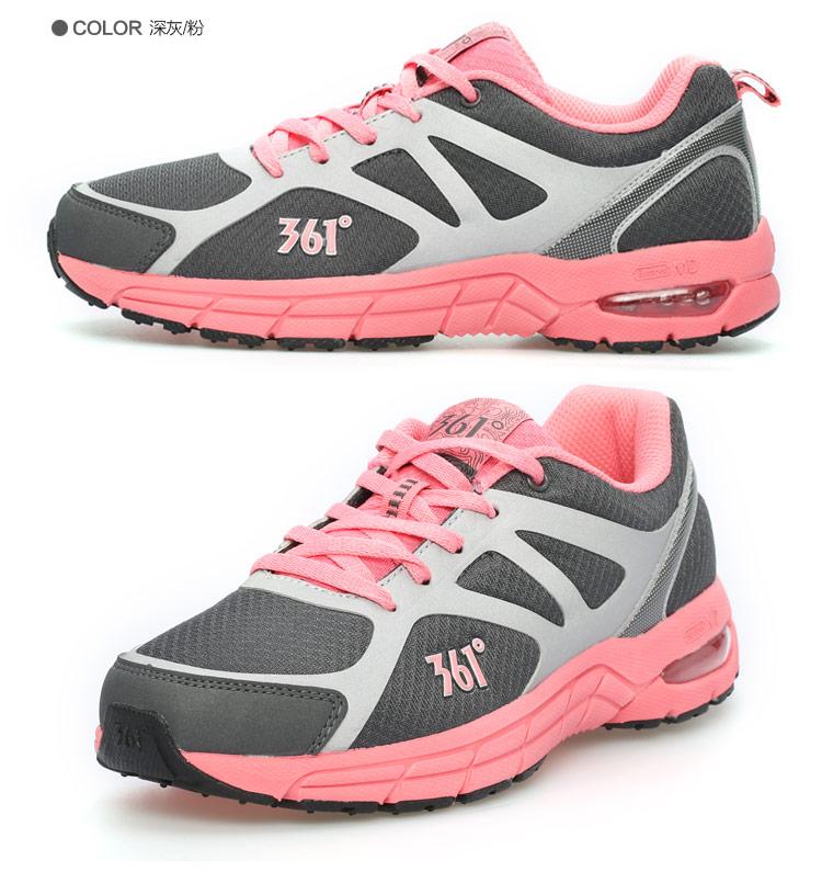 网鞋透气运动女鞋跑鞋