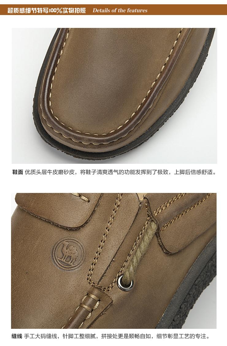骆驼牌秋季新款头层牛皮真皮男鞋日常休闲鞋