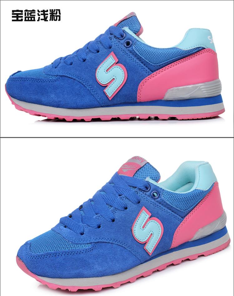 速波sobey 情侣跑步鞋透气耐磨男女款减压鞋底舒适