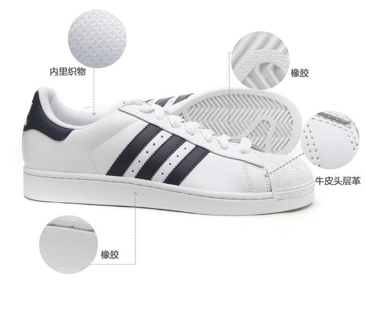 阿迪达斯adidas2014新款三叶草运动鞋男鞋板鞋g17067