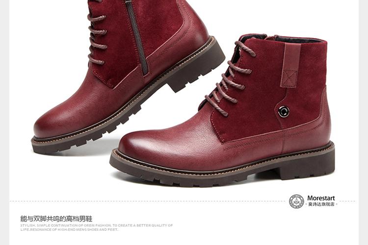 马丁靴新款男靴军靴男
