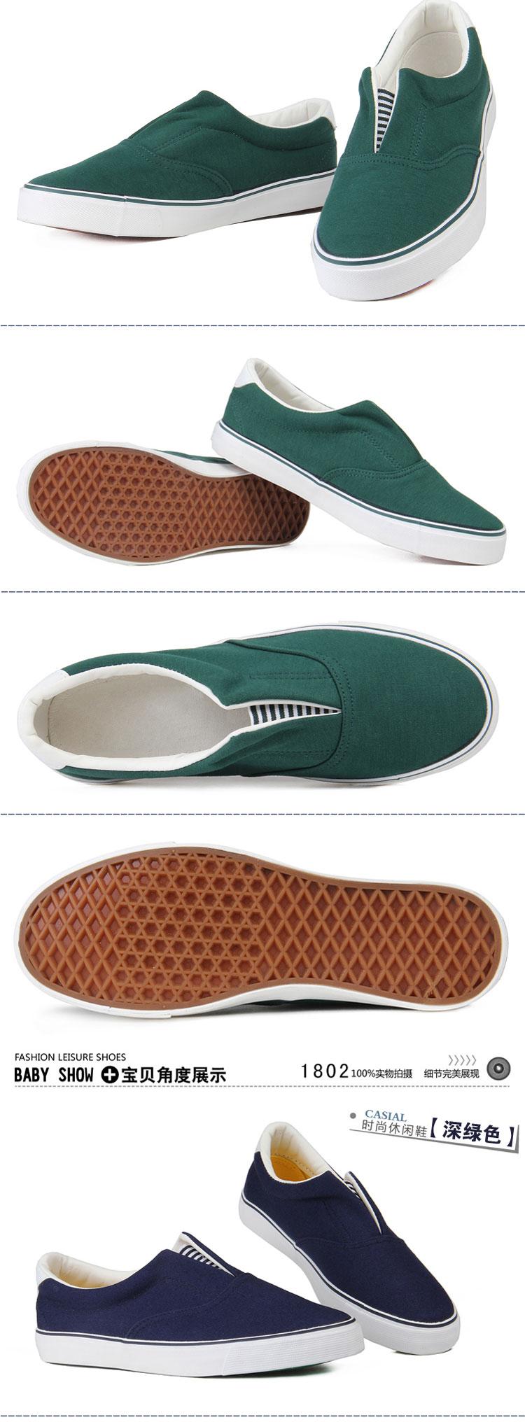 韩版时尚一脚蹬套脚懒人鞋休闲鞋