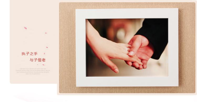 款实木照片墙 相框墙组合 创意百搭彩色相片墙饰 装饰结婚礼物 五彩图片