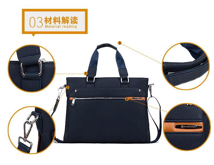 酷奇袋鼠时尚男包手提包14寸电脑包男士商务休闲公文