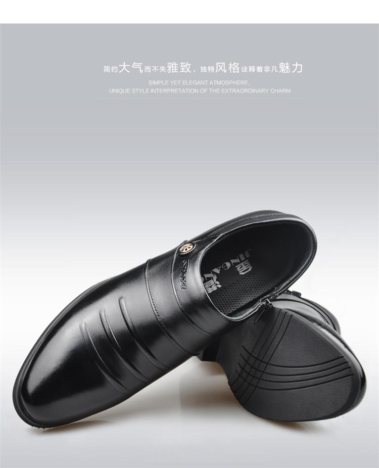 男士增高鞋韩版正装尖头皮鞋内增高男鞋真皮男式商务