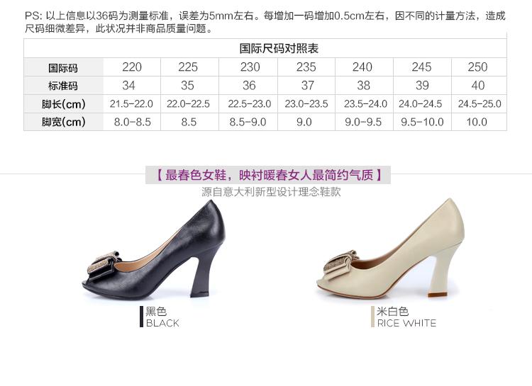 exull依思q2014新款单鞋流行水钻经典蝴蝶结高跟鞋女