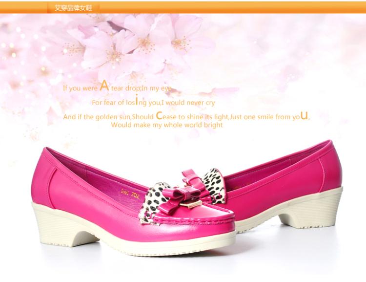 女款休闲鞋子_休闲鞋子图片