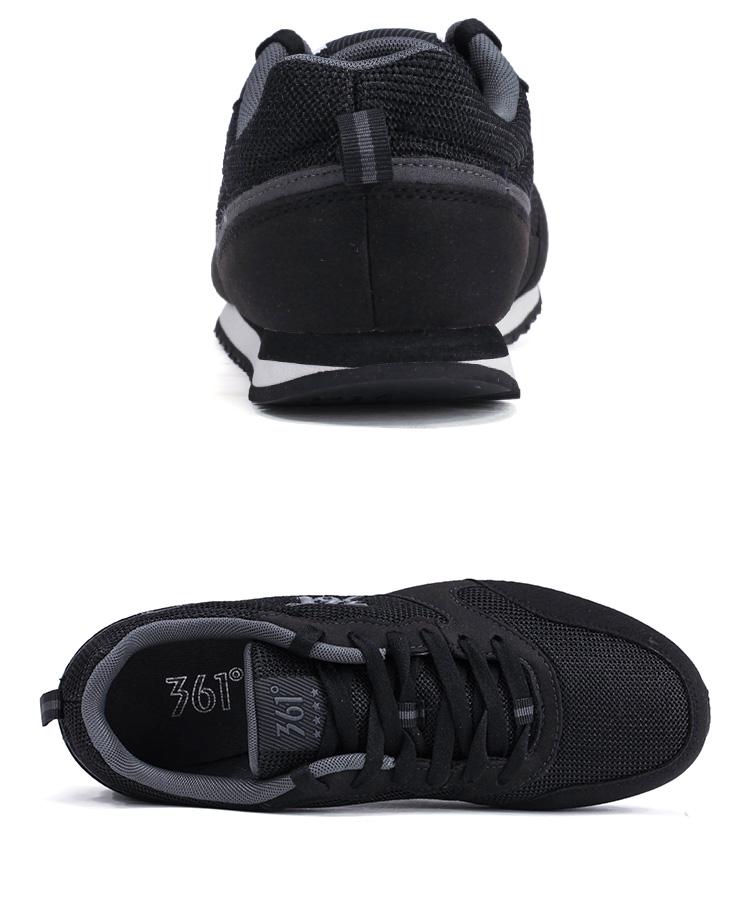 【361度】361° 冬季新款休闲跑步文化鞋男鞋