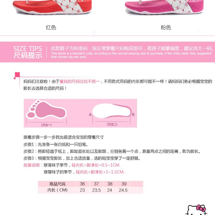 kitty2014新款女拖鞋卡通正品凉鞋女夏季夹脚