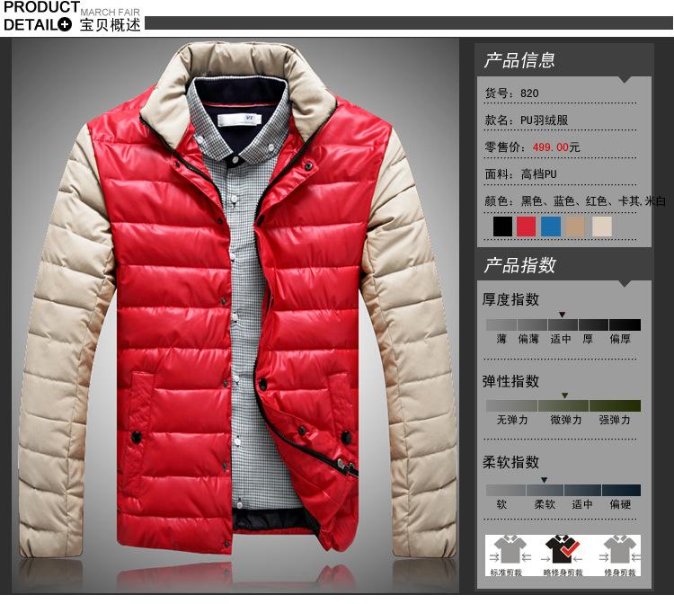 男士冬季 立领修身男式棉衣外套