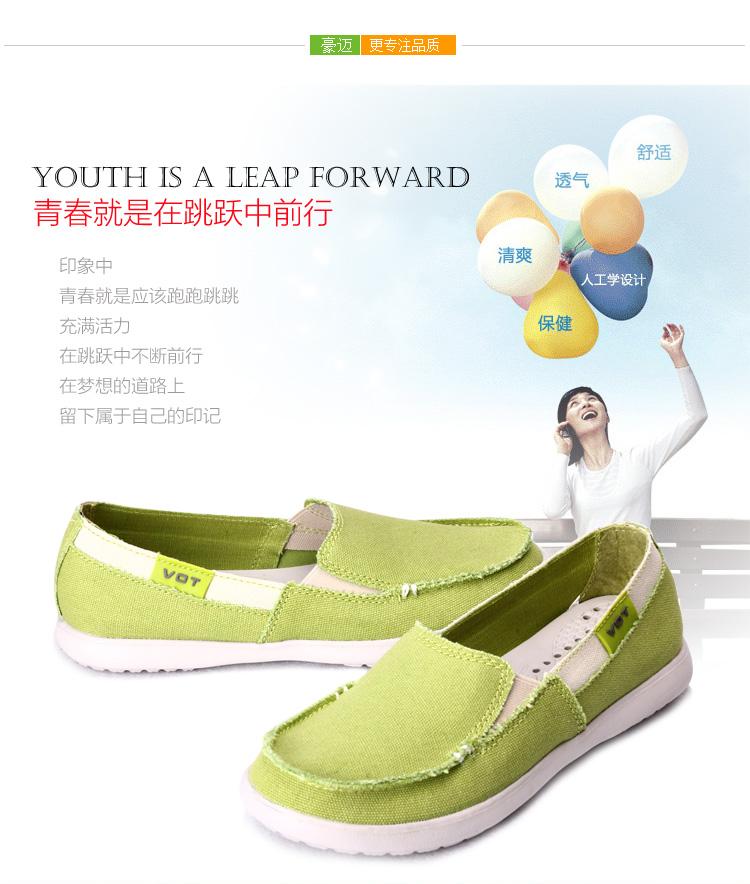 情侣布鞋子 2013新款