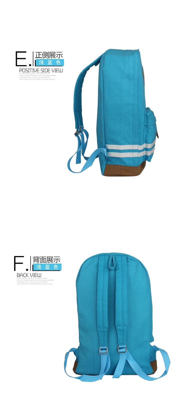 Delong Rui Ba bags BAKMK Bakamaka Korean casual canvas shoulder bag sports bag bag bag female students AM2211 dark green