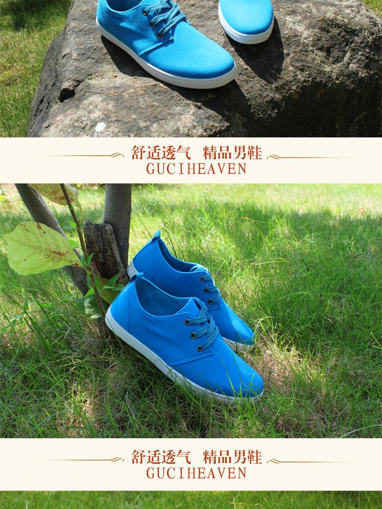 2014年男款皮鞋图片