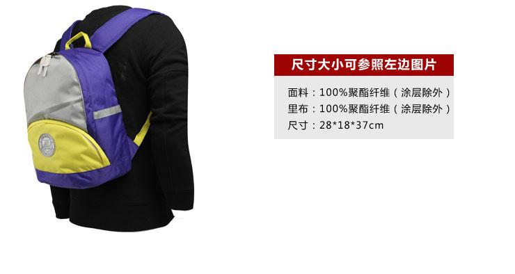 2014款新百伦nb情侣双肩背包运动包书包训练时尚