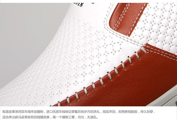 舒乐高男士隐形内增高鞋男式韩版休闲鞋白色皮鞋春季