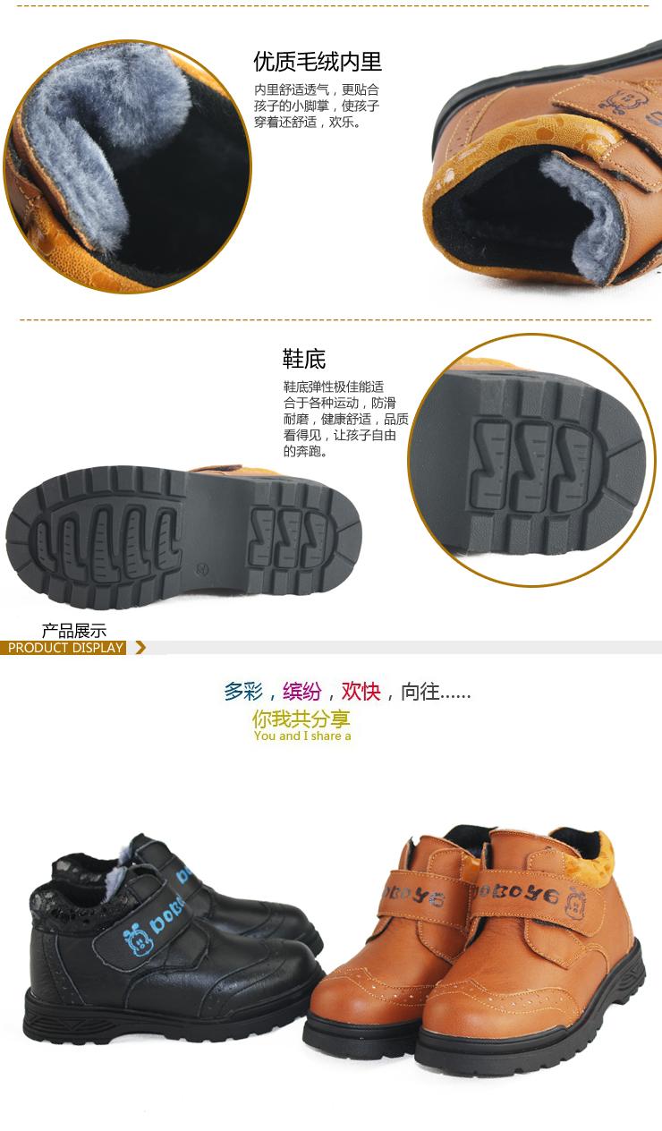时尚休闲男童皮棉鞋