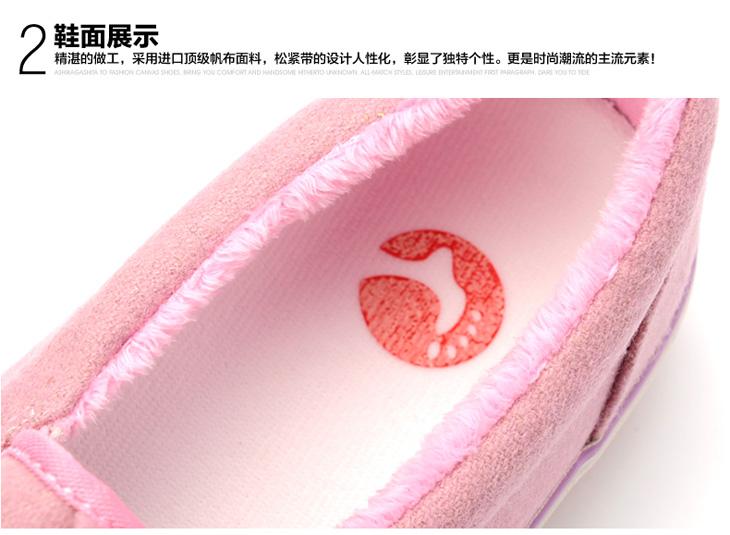 特价休闲鞋女鞋帆布鞋女韩版鞋子秋季透气