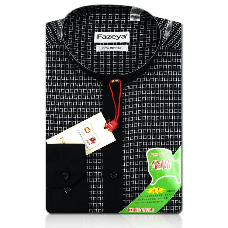 柒牌立领衬衫男长袖哪种好 柒牌长袖牌子同款