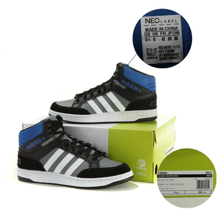 阿迪达斯adidas2014新款neo运动鞋男鞋休闲鞋f39065