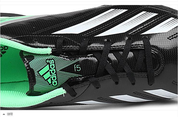 阿迪达斯adidas男鞋2013男款运动鞋足球鞋g65447