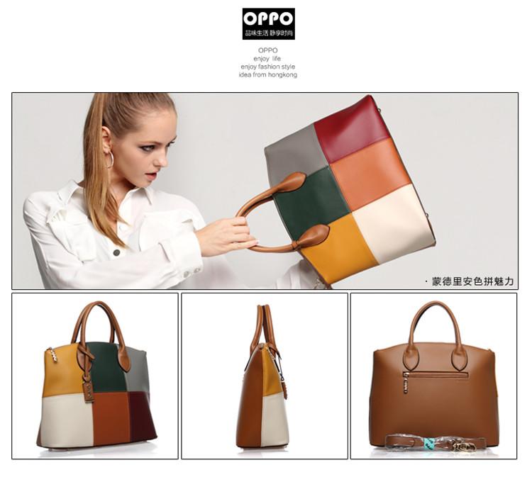 香港oppo2014年新款欧美时尚经典撞色复古手提女包-6