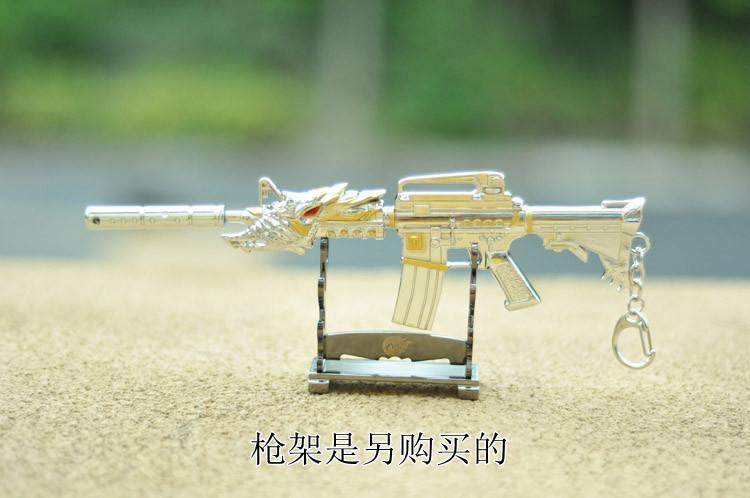 黑龙玩具枪
